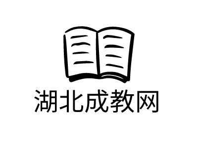 湖北成教网logo标志设计