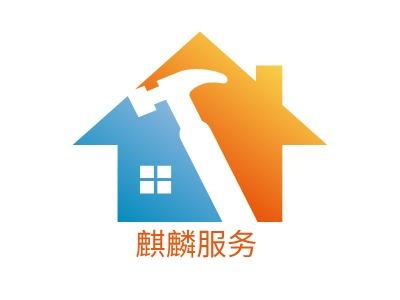 麒麟service公司logo设计