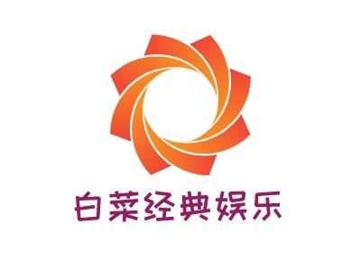 白菜classic娱乐门店logo设计