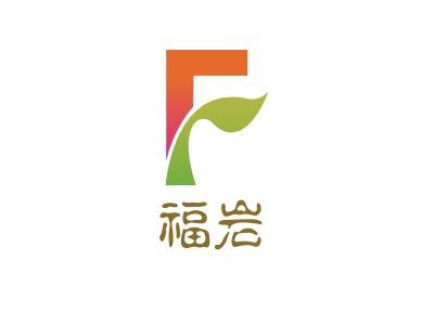 福岩店铺logo头像设计