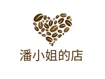潘小姐的店店铺logo头像设计