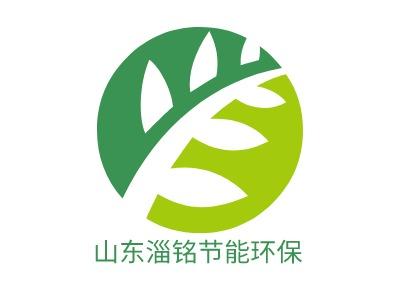 山东淄铭节能环保企业标志设计