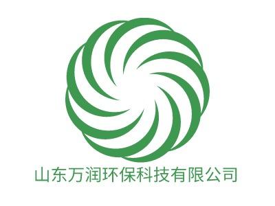 山东万润环保科技有限公�酒笠�标志设计