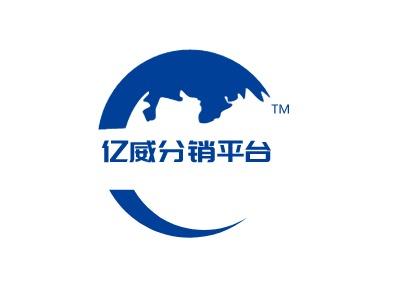 亿威公司logo设计