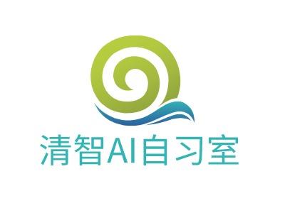清智AI自习室logo标志设计