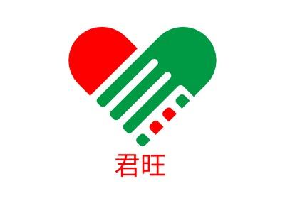 君旺公司logo设计
