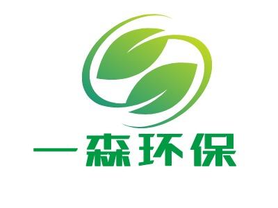 一森环保企业标志设计