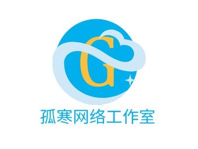 孤寒network工作室公司logo设计