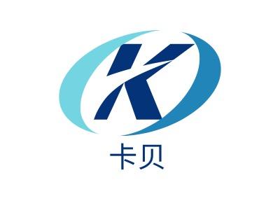 卡贝企业标志设计