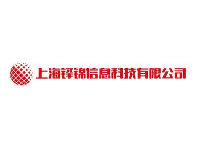 上海铎锦信息科技有限公司公司logo设计