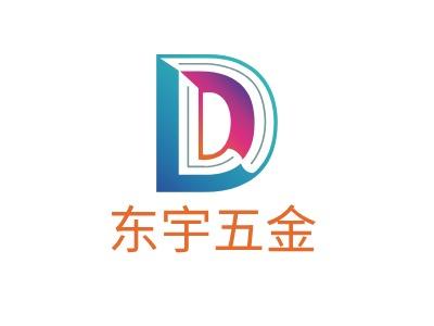 东宇五金公司logo设计