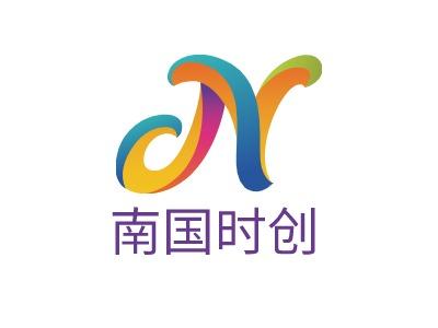 南国时创logo标志设计