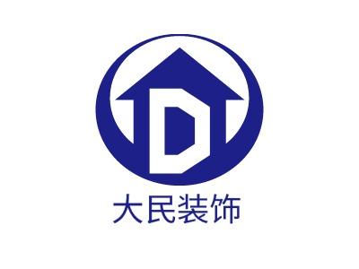 大民装饰企业标志设计