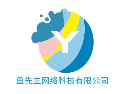 鱼sirnetwork科技有限公司公司logo设计