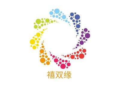 禧双缘企业标志设计