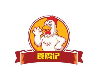 食鸡记店铺logo头像设计