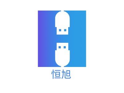 恒旭公司logo设计