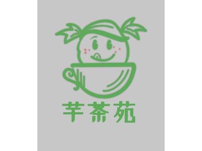 芋茶苑店铺logo头像设计