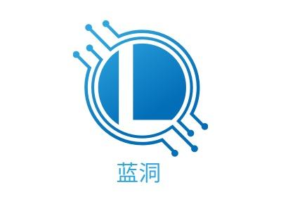 蓝洞公司logo设计