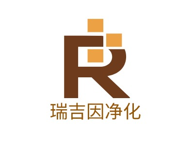 天津瑞吉因净化公司logo设计