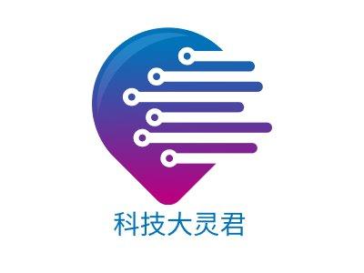 科技大灵君公司logo设计