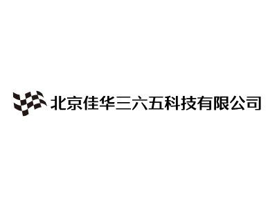 北京佳华三六五科技有限公司公司logo设计