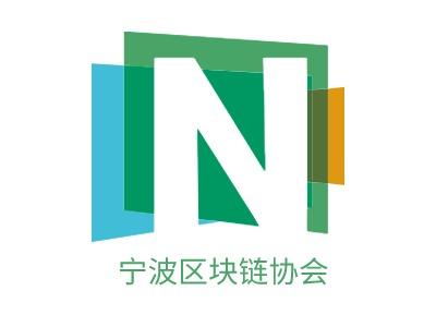 上海宁波区块链协会公司logo设计