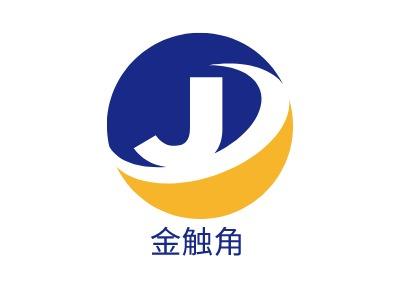 金触角logo标志设计