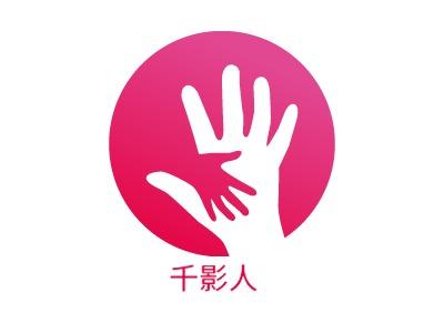 千影人公司logo设计