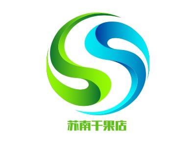 苏南干果店brandlogo设计