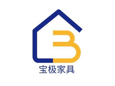 宝极家具企业标志设计