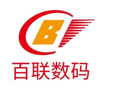 百联数码公司logo设计