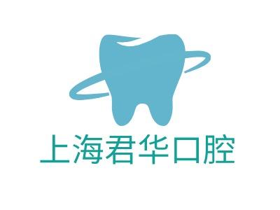 上海上海君华口腔门店logo标志设计