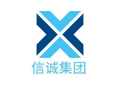 天津信诚集团企业标志设计