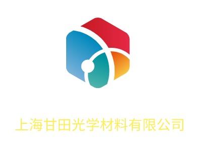 上海甘田光学材料有限公�酒笠�标志设计