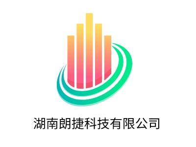 湖南朗捷科技有限公�酒笠�标志设计