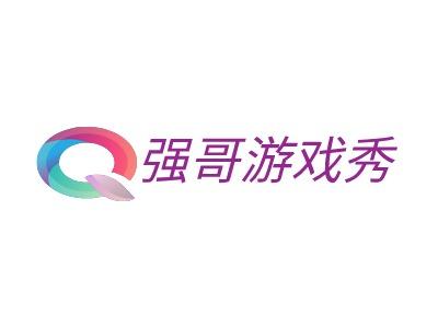 强哥game秀logo标志设计