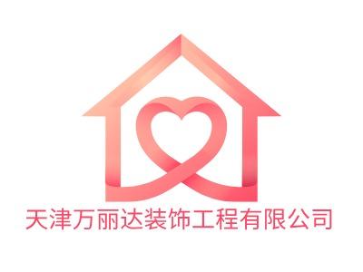 天津万丽达装饰工程有限公�酒笠�标志设计