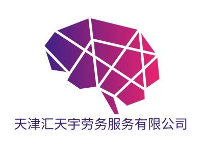 天津汇天宇劳务service有限公司公司logo设计