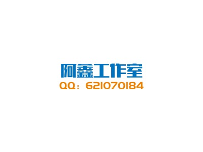 QQ:621070184公司logo设计