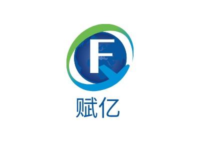 赋亿公司logo设计