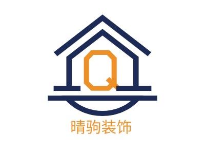 上海晴驹装饰企业标志设计