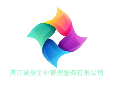 湛江诚壹企业管理service有限公司公司logo设计