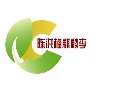 陈洪梅麒麟李brandlogo设计