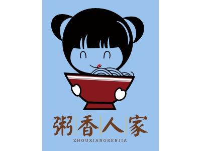 谊和苑店铺logo头像设计