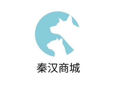 秦汉商城店铺标志设计