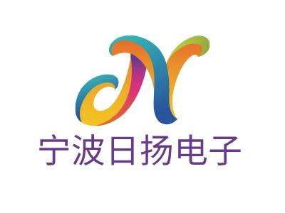 宁波日扬电子公司logo设计