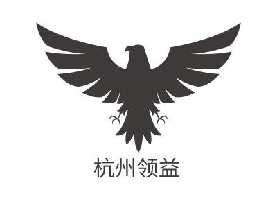 杭州领益公司logo设计