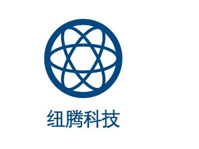上海纽腾科技公司logo设计