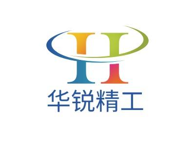 华锐精工企业标志设计